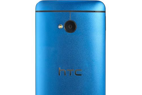HTC One Blue 2