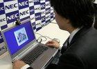 nec face recognition pcs