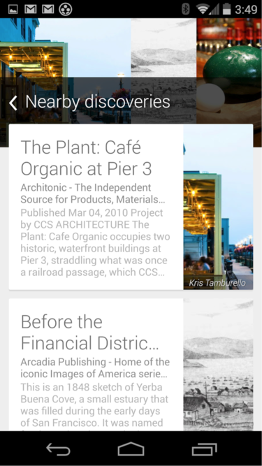 field trip google now2