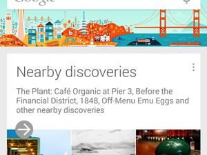 field trip in google now