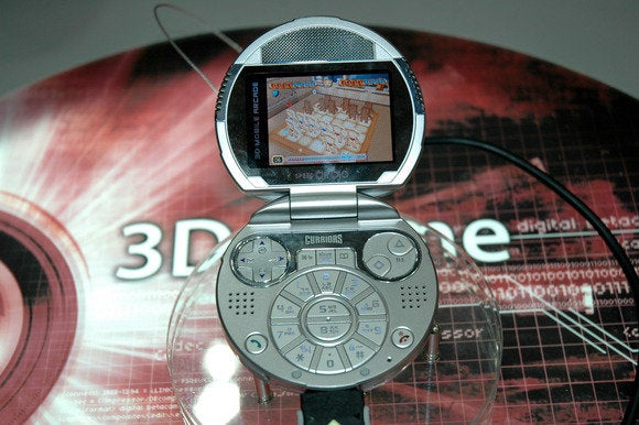 pantech gaming cellphone