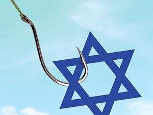phishing israel