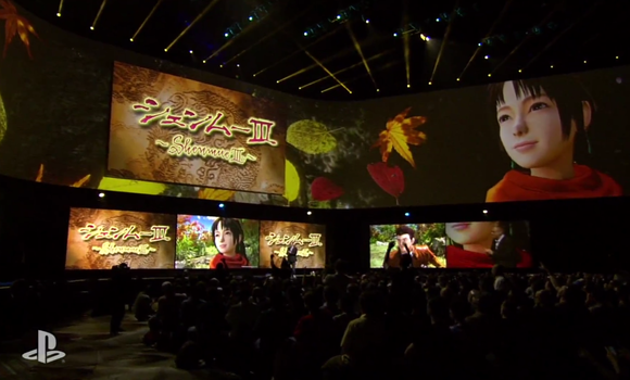 Shenmue 3's Debut at this years E3