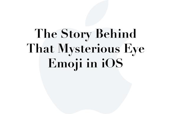 ios eye emoji