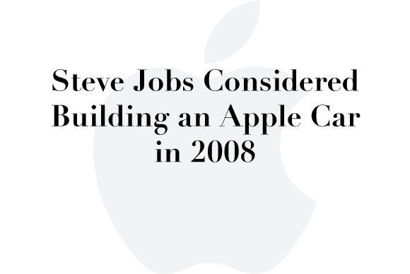 2008 apple car