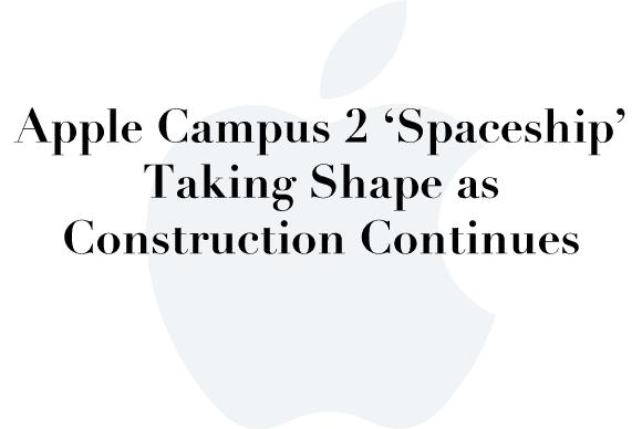 apple spaceship campus2