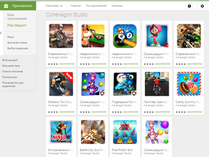 malicious google play apps