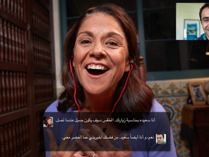 skype translator video call arabic