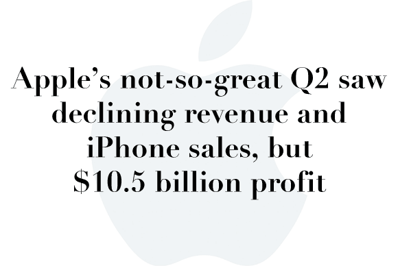 apple 2016q2
