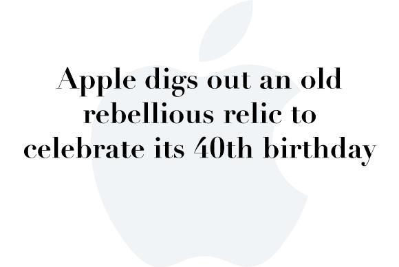 apple 40 flag