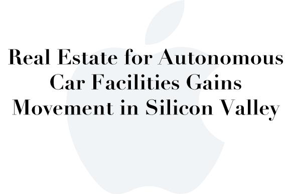 silicon valley car facilities