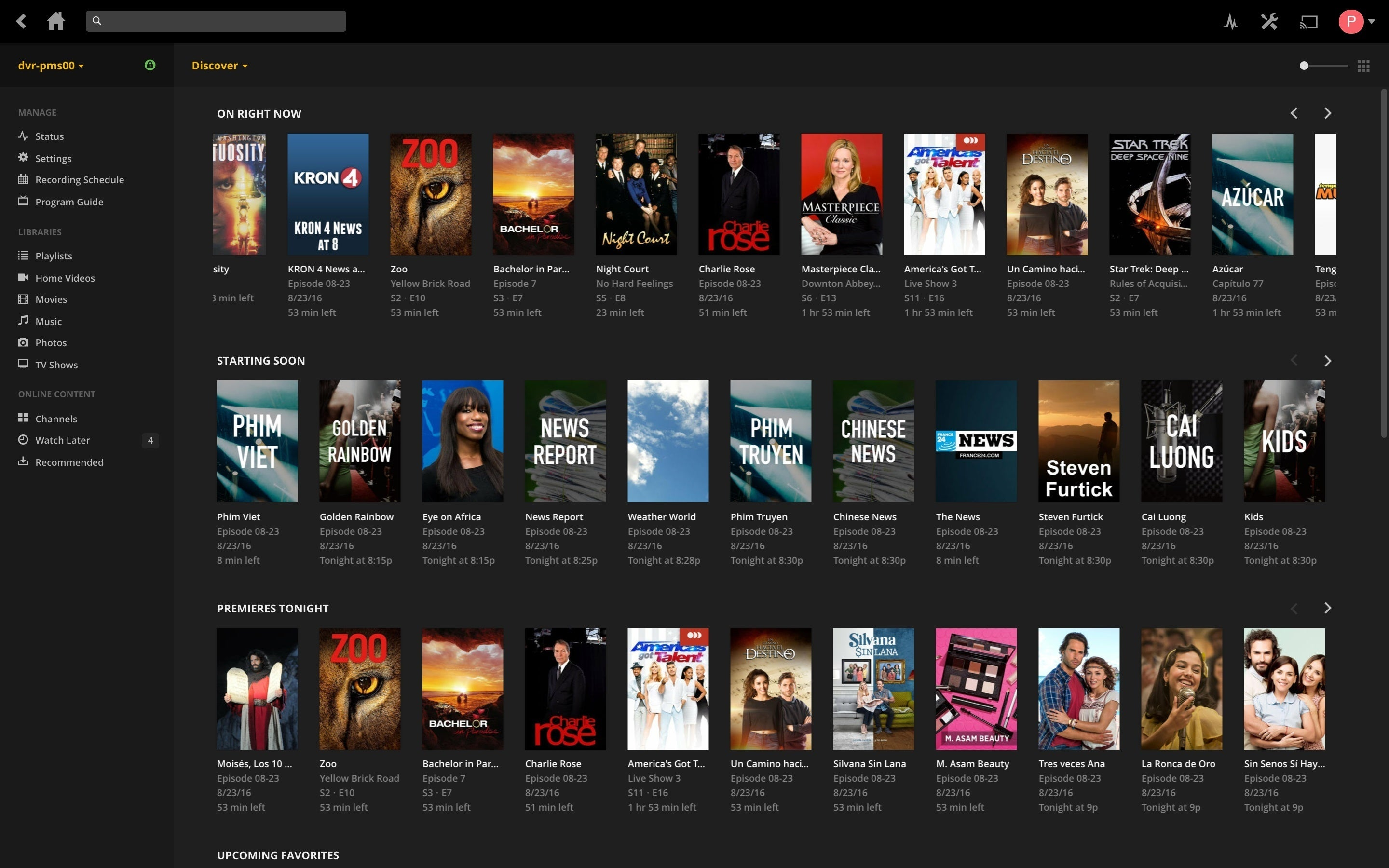 Plex Media Server gains a DVR feature, starting with HDHomeRun