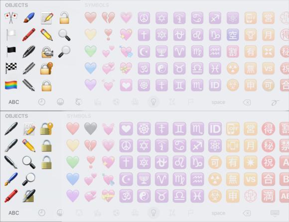 emoji compare objects3