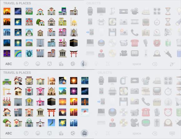 emoji compare travel2
